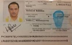 Verdict of kulbhushan yadav